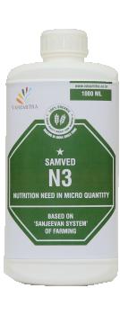 SAMVED N3