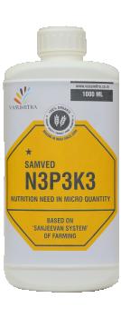 SAMVED N3P3K3