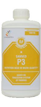 SAMVED P3